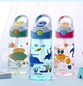 夏季兒童吸管水杯家用幼兒園防摔寶寶水壺小學生可愛卡通隨手杯子gogo購