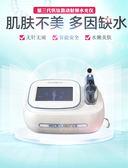 美容儀 水光儀器美容院專用導入儀水光針儀器 igo 父親節下殺