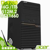 【送無線網卡】Acer電腦 P30F6 i7-9700/16G/1T+500M2/GTX1660/W10P 繪圖電腦