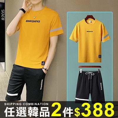 任選2件388短袖套裝修身字母印花短袖T恤五分褲套裝【08B-M0071】