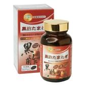 日本 CROSS 黑醋三寶 90粒【新高橋藥妝】新健康活力製品