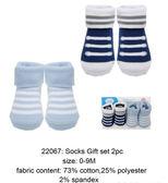 [Mamae] 2雙/組 美國 Luvable Friends 0-9M初生嬰兒必備套裝組 素色棉質寶寶襪子