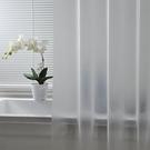 浴室浴簾布套裝免打孔防水防霉加厚衛生間淋浴隔斷簾子窗簾   LannaS