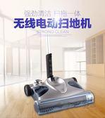 德國智慧電動家用手推掃地機全自動掃地機器人拖地吸塵擦地一體機  ATF 『魔法鞋櫃』
