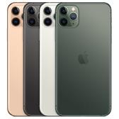 【下殺93折】iPhone 11 Pro Max 64G