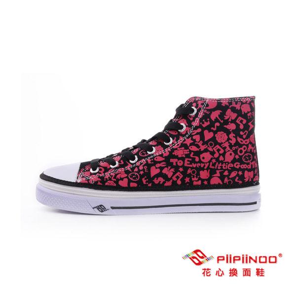 PiiPiiNOO 拉鍊換面鞋 高筒帆布鞋 – 萬聖節 鞋面(不含鞋底)