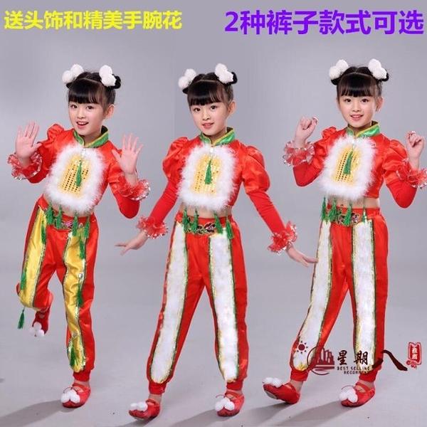 兒童cos服 兒童喜慶開門紅演出服幼兒女童秧歌服元旦燈籠舞中國風民族舞蹈服