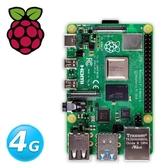 樹莓派Raspberry PI 4 B版 4G