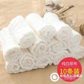 尿布 嬰兒紗布尿布純棉可洗小孩新生兒寶寶棉紗布透氣尿布尿片介子布