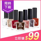 泰國MALISSA Kiss 晶釉光感指甲油(10ml) 多款可選【小三美日】原價$139