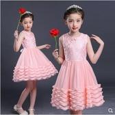 女童禮服夏裝連身裙2020新款兒童童裝氣質潮流洋裝女孩蘿莉公主裙 零度3C