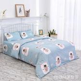 床包組 一米八床上四件套含被芯枕芯床單四件套休閒時尚床三件套LB20526【3C環球數位館】