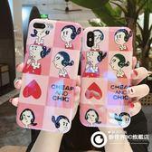蘋果8plus手機殼iphoneX藍光軟殼6s/7硅膠套全包潮女款
