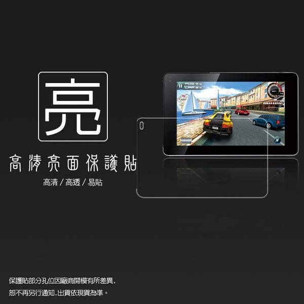◇亮面螢幕保護貼 華為 Media Pad Android 3.2 雙核心 7吋 1.2GHz 保護貼 平板貼 亮貼 亮面貼