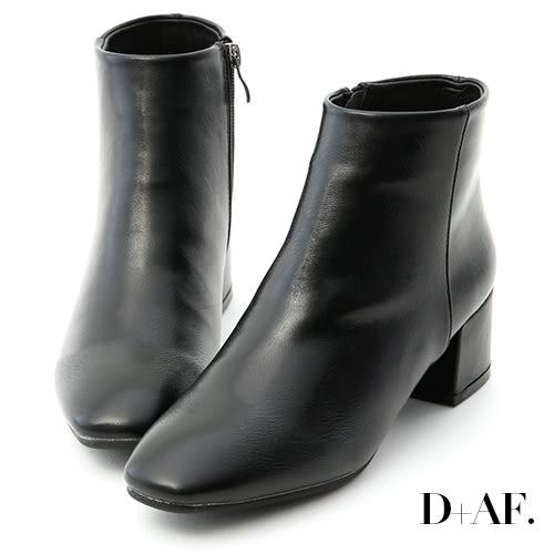 D+AF 俐落焦點.極簡素面方頭低跟短靴*黑