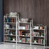 書架 簡易鐵藝書架落地省空間簡約現代置物架多層收納架子創意兒童書櫃【快速出貨】