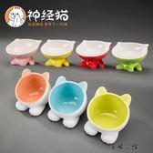 陶瓷斜面小Q碗寵物碗貓狗碗貓食盆  百姓公館