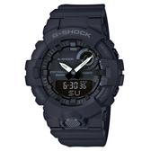 【CASIO】 G-SHOCK 活力充沛計步藍芽雙顯錶-黑(GBA-800-1A)
