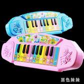 1-3歲女孩兒童電子琴鋼琴寶寶 彈奏玩具初學嬰幼兒益智學習嬰兒小 aj6933『黑色妹妹』
