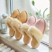 居家拖鞋  棉拖鞋女冬室內居家厚底冬季毛毛保暖厚底棉拖情侶家用加絨月子鞋 『欧韩流行馆』