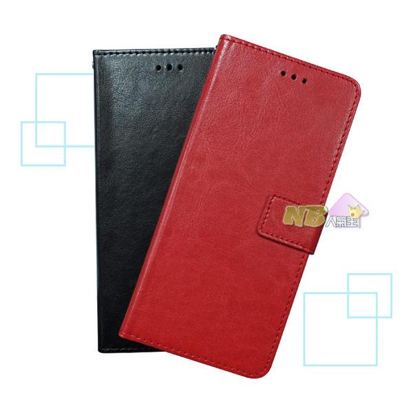Sony Xperia 1 6.5吋 瘋馬紋 側翻 插卡式 可立式 手機 皮套