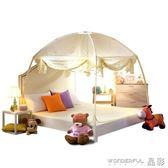 蚊帳 北極絨蒙古包蚊帳雙人家用2.2m加密加厚1.2米床 晶彩生活