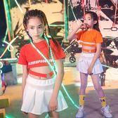 兒童套裝 爵士舞服裝韓版露臍短裙套裝女童街舞啦啦隊演出服裝潮