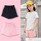 女童短褲2021新款洋氣中大童女孩五分褲純棉寬鬆運動外穿潮 夏季新品