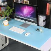 辦公桌墊電腦書桌墊寫字桌墊大號滑鼠墊超大加厚電腦墊防水WY 萬聖節