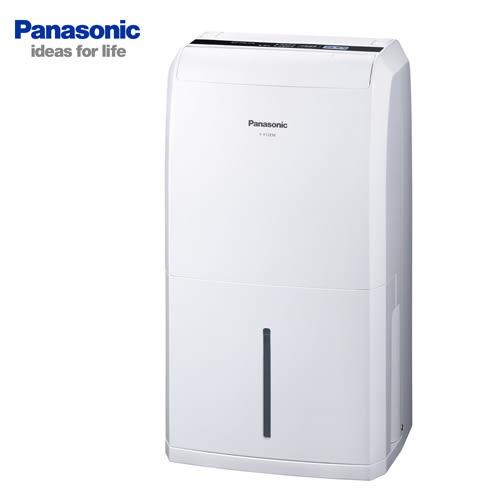 Panasonic☆ 國際牌 6公升除濕機 F-Y12EM **免運費**