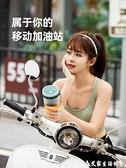 榨汁機 夏新便攜式榨汁機家用水果小型充電式迷你炸果汁機電動學生榨汁杯 艾家