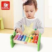 兒童樂器 青蛙八音敲琴樂器玩具 寶寶音樂早教益智兒童敲打教具 珍妮寶貝