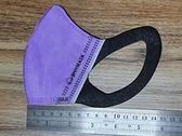 BNN鼻恩恩醫用超立體3D口罩@兒童-黑耳堇色@一盒50片 台灣製造 SGS合格無異味 寬版彈性耳帶