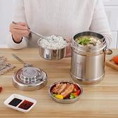 不銹鋼保溫飯盒真空超長保溫桶23多層飯桶單人上班便攜大容量提鍋 「雙10特惠」