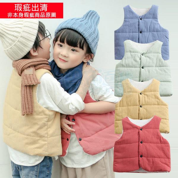 (0002018010103)馬卡龍色棉麻羽絨保暖馬甲 兒童背心(80-120cm) 保暖背心 保暖外套 男童 女童