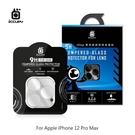 【愛瘋潮】iCCUPY Apple iPhone 12 Pro Max 3D 立體全包覆鏡頭保護貼