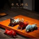 窯變牛擺件陶瓷黃牛擺設招財化煞轉運水牛高檔工藝品客廳家居飾品 新年禮物