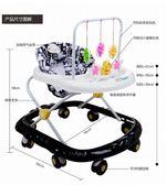 嬰兒童寶寶助步學步車6/7-18個月防側翻多功能滑行車帶音樂玩具車
