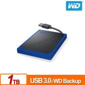 WD My Passport Go 1TB SSD (黑/電光藍) 外接式固態硬碟