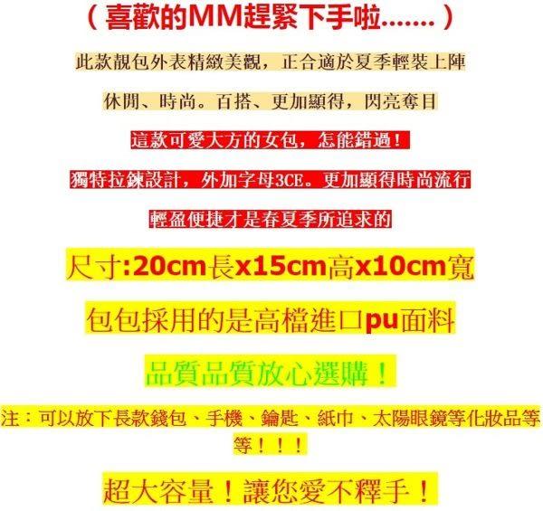 【99免運】大容量化妝包韓國 PU手拿防水化妝包旅行收納包【Miss.Sugar】【K4001842】