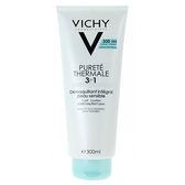 現貨 薇姿 全面卸妝乳 300ML 深呼吸系列 Vichy【巴黎好購】VIC0330002