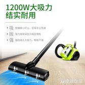 220V吸塵器家用強力吸力手持式地板毯靜音除螨機 QQ26551『樂愛居家館』