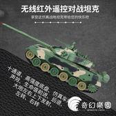 遙控車-遙控坦克兒童大號充電動履帶式可發射對戰坦克越野車模型男孩玩具-奇幻樂園