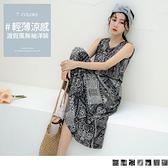 《DA7462》輕薄涼感渡假風腰鬆緊無袖長洋裝--適 XL~6L OrangeBear