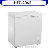 《結帳打9折》HERAN禾聯【HFZ-2062】200公升冷凍櫃