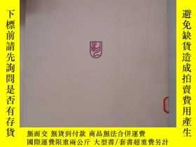 二手書博民逛書店罕見現代展覽設計(設計師與展覽會)(E號)Y15165 張明 中