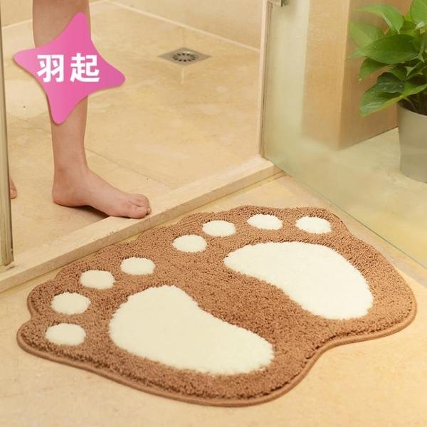 地墊門墊進門吸水浴室防滑墊家用門廳門口地毯廚房 黛尼時尚精品