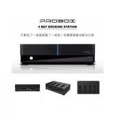 [富廉網] 【Probox】四槽USB 3.0+eSATA 2.5/3.5吋共用式SATA硬碟資料傳輸座 HFD1-S3S2
