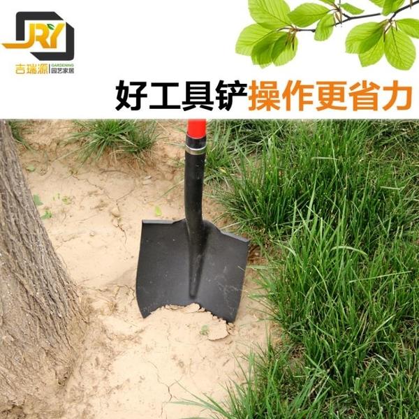 1.5米大鋼鏟 纖維手柄把鋼鏟尖頭鐵鍬 鐵鏟 種植鏟子種樹鬆土工具 八號店WJ