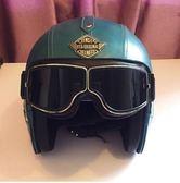 孔雀藍機車哈雷頭盔摩托車安全帽